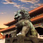 Group logo of China